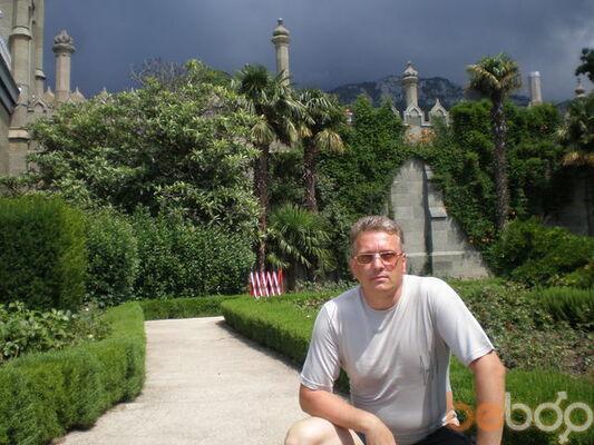 Фото мужчины odeon, Кривой Рог, Украина, 48