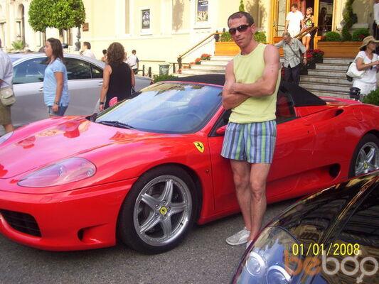 Фото мужчины goga, Ванн, Франция, 37