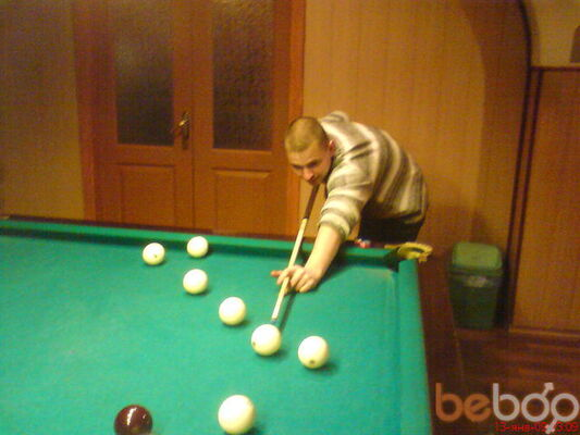 Фото мужчины DEN1201, Днепропетровск, Украина, 35