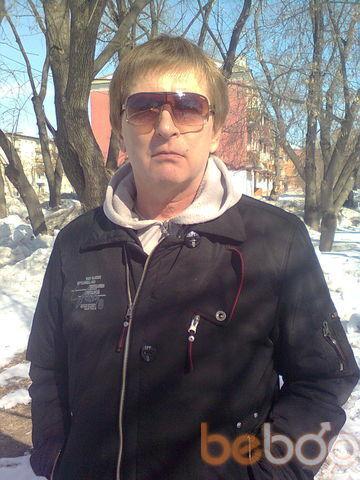 Фото мужчины Vova, Екатеринбург, Россия, 43