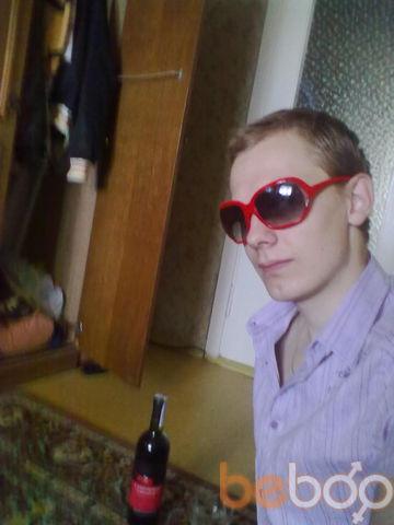 Фото мужчины alejandro, Минск, Беларусь, 28