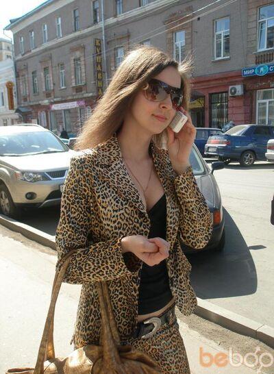 Знакомства На Майл В Нижнем Новгороде