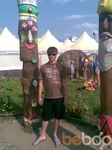 Фото мужчины Дайукушу, Новокузнецк, Россия, 26