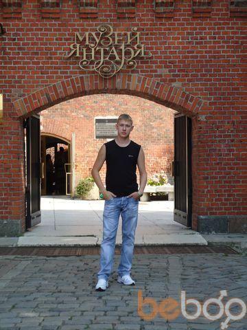 Фото мужчины MAXAOH, Алматы, Казахстан, 29