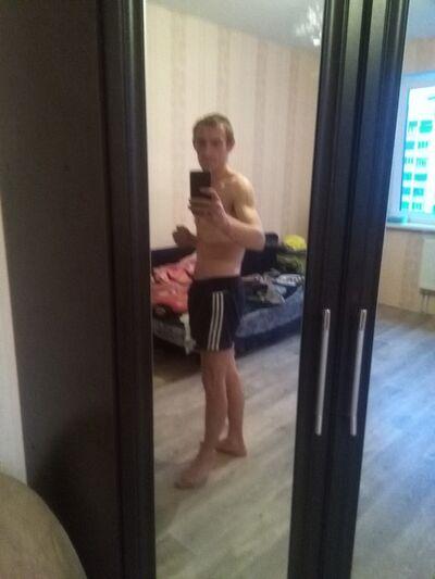 Фото мужчины Amator, Речица, Беларусь, 30