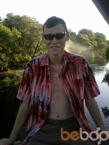 Фото мужчины Artur4ik, Сумы, Украина, 27