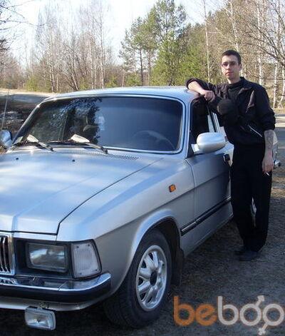 Фото мужчины microb, Нижний Новгород, Россия, 33