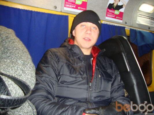 Фото мужчины серега, Набережные челны, Россия, 29