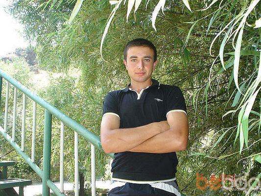 ереван сайт знакомств армения