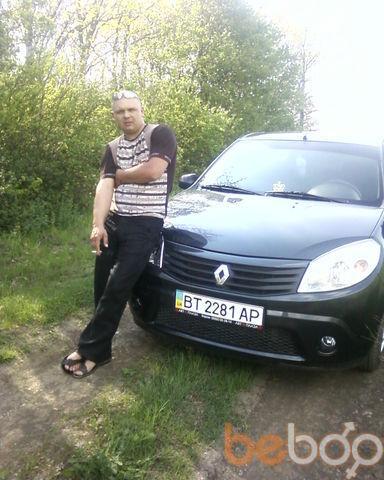 Фото мужчины griwa, Херсон, Украина, 39