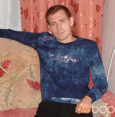 Фото мужчины Strannick84, Старый Оскол, Россия, 33