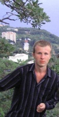Фото мужчины Николай, Симферополь, Россия, 26
