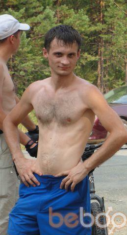 Фото мужчины micheyka, Екатеринбург, Россия, 35
