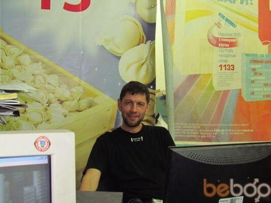 Фото мужчины Герыч, Боярка, Украина, 36