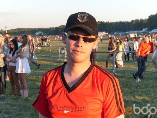 Фото мужчины Vitalic, Логойск, Беларусь, 36