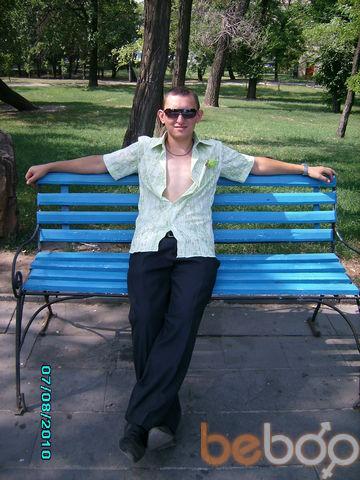 Фото мужчины STORM, Луганск, Украина, 28