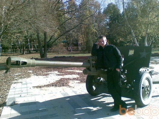 Фото мужчины DARK_LORDEN, Краснодар, Россия, 29