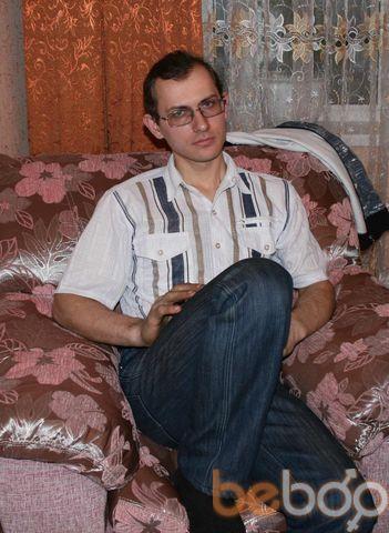 Фото мужчины UHJV, Семей, Казахстан, 37