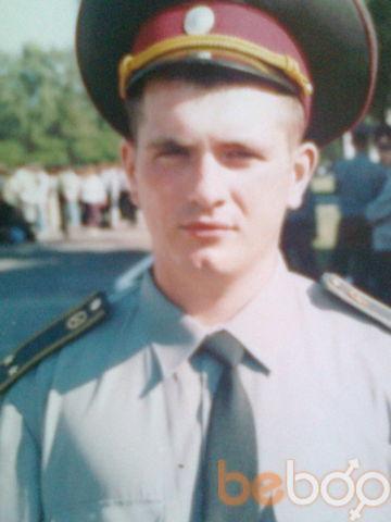 Фото мужчины сашок, Кривой Рог, Украина, 34