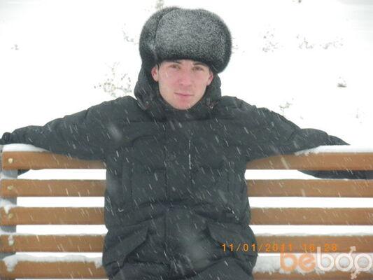 Фото мужчины dawoni, Павлодар, Казахстан, 29