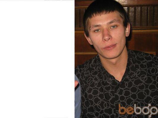 Фото мужчины Denis, Ивано-Франковск, Украина, 28