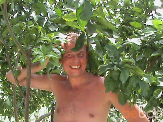 Фото мужчины Дмитрий, Москва, Россия, 42