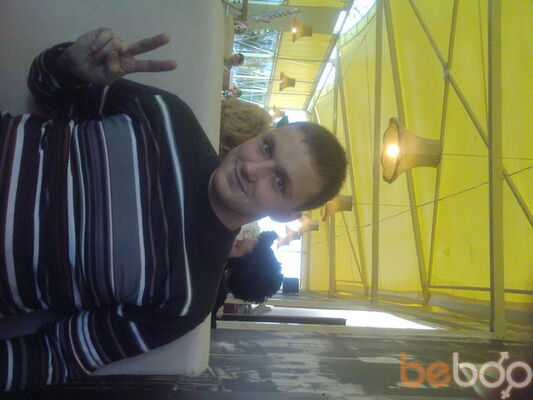 Фото мужчины Женя1203, Минск, Беларусь, 32