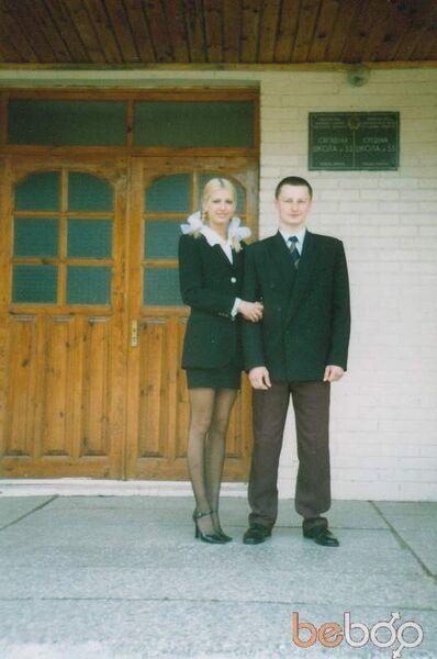 Знакомства Минск, фото мужчины Vit223, 40 лет, познакомится для флирта