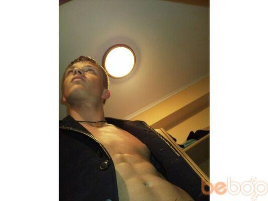 Фото мужчины DmitryB, Рига, Латвия, 27