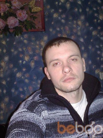 Фото мужчины d4347, Донецк, Украина, 31