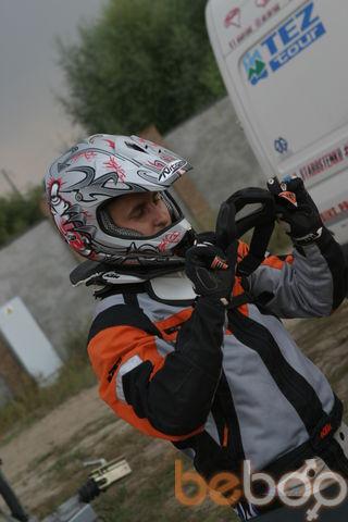 Фото мужчины malush, Киевская, Украина, 31