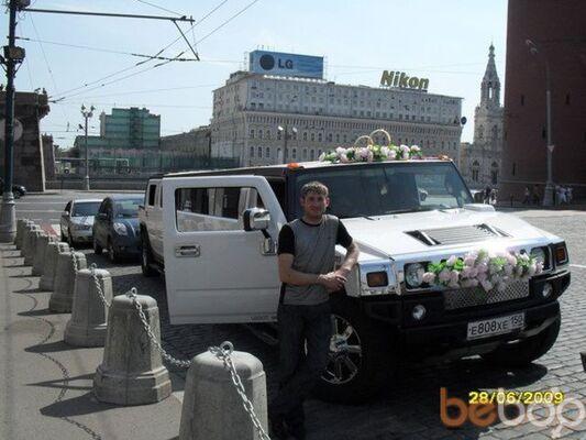 Фото мужчины Serega, Пушкино, Россия, 36