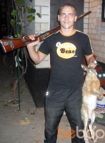 Фото мужчины kijhybgy, Первомайск, Украина, 29