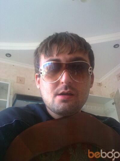 Знакомства Алматы, фото мужчины Merzavec, 35 лет, познакомится