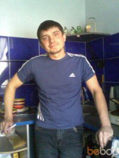 Фото мужчины кальян, Новосибирск, Россия, 36