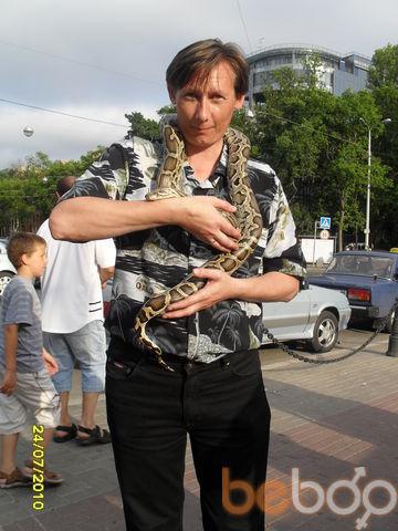Фото мужчины Leprekon, Санкт-Петербург, Россия, 44