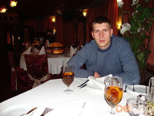 Фото мужчины Вадька, Полтава, Украина, 27