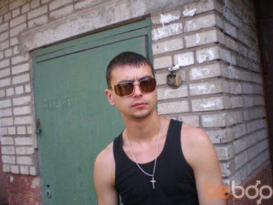 Фото мужчины KUK_KUK, Львов, Украина, 31