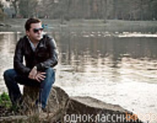 Фото мужчины Timulia, Кишинев, Молдова, 31