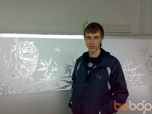 Фото мужчины chomak, Харьков, Украина, 33