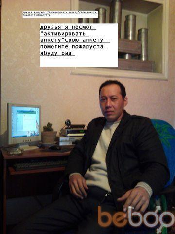 Фото мужчины Пулат, Андижан, Узбекистан, 38