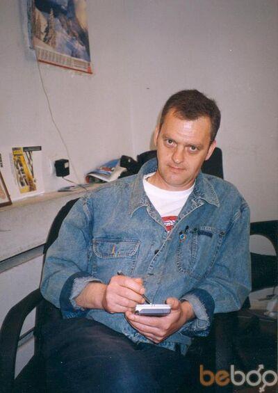 Фото мужчины cartman, Донецк, Украина, 55