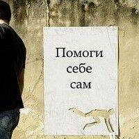 Фото мужчины Есть, Москва, Россия, 28
