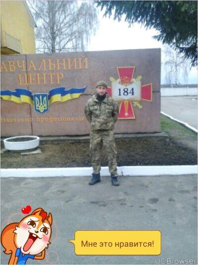 Фото мужчины Влад, Днепропетровск, Украина, 28