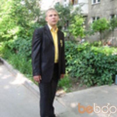 Фото мужчины Никита, Алматы, Казахстан, 27
