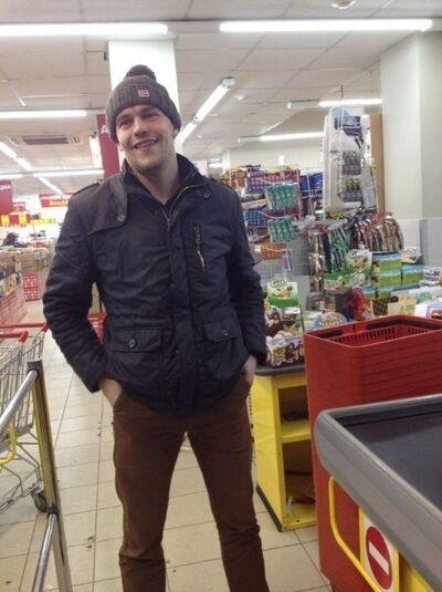 Фото мужчины Женя, Пермь, Россия, 28