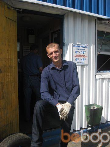 Фото мужчины Павлик, Борисов, Беларусь, 34
