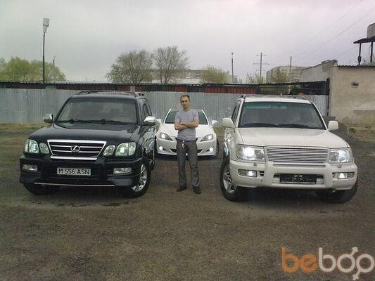 Фото мужчины mrAndrei707, Караганда, Казахстан, 30