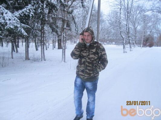 Фото мужчины владимир, Золотоноша, Украина, 34