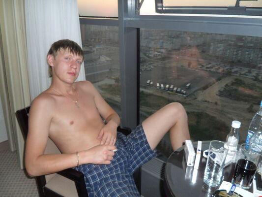 Гей Порно В Городе Нижнекамске